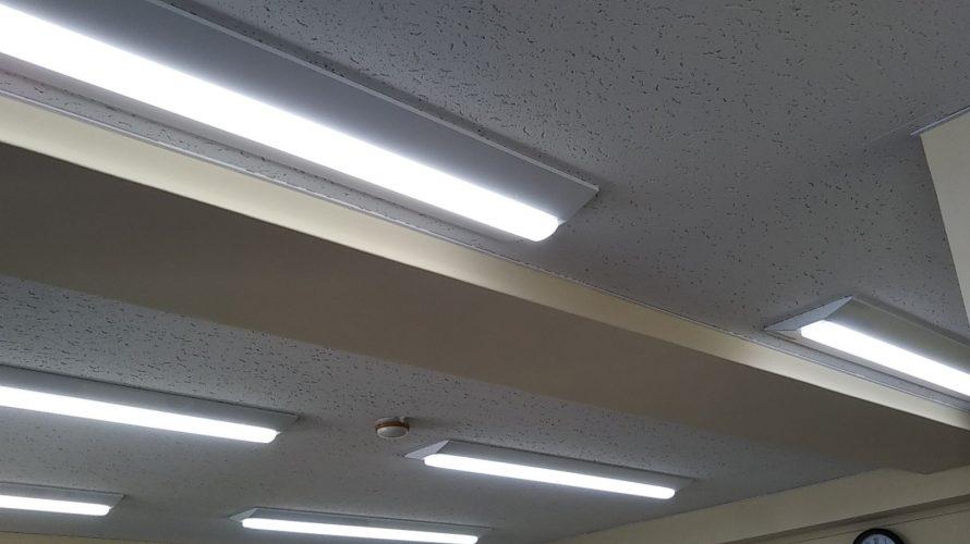 LED化進めてます